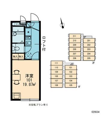 【区画図】レオパレス竹園