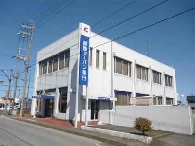 関西アーバン銀行 愛知川支店(733m)