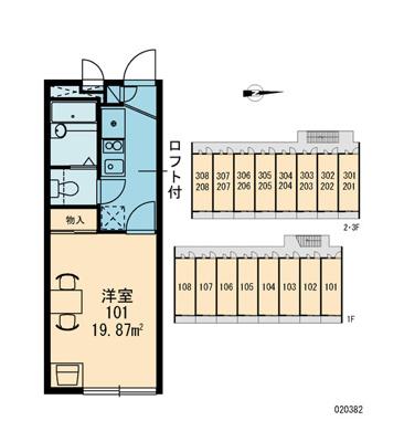 【区画図】レオパレスアイビーハウス