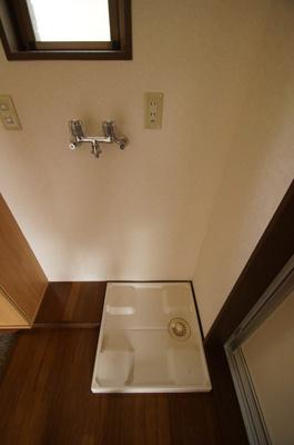 「防水パン付き室内洗濯機置場」