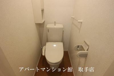 【トイレ】エスポワールⅡ