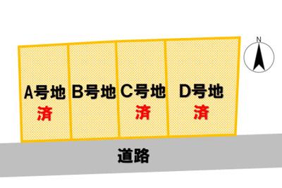 【区画図】O-KEN HOME柏原字平田分譲地
