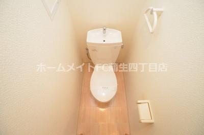 【トイレ】AH BON II -アーボンII-