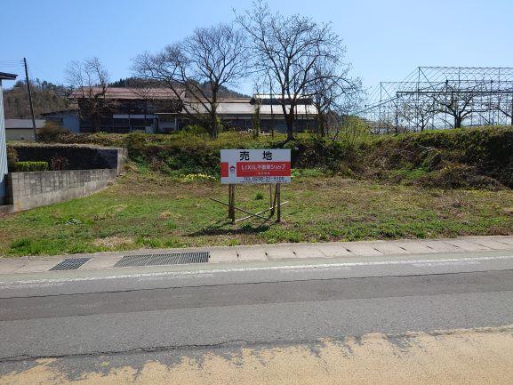 【土地図】米沢市舘山4丁目 土地