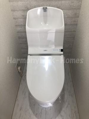 ブルーレジデンス上板橋Ⅰのトイレ☆