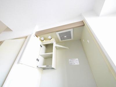 【浴室】シティロイヤルJR奈良