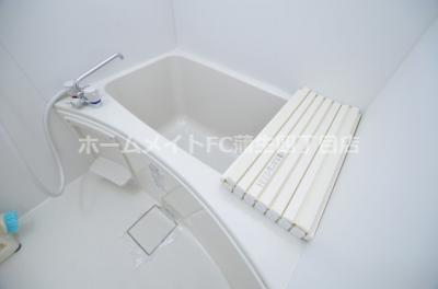 【浴室】白浜荘