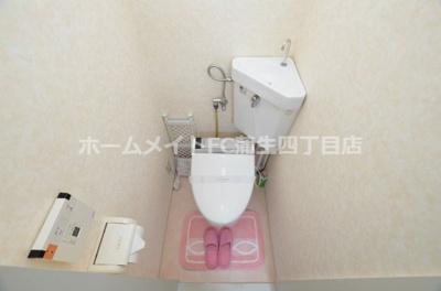 【トイレ】白浜荘