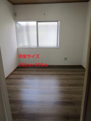 【洋室】湯里1丁目テラスハウス