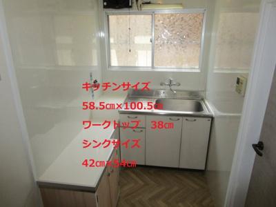 【キッチン】湯里1丁目テラスハウス