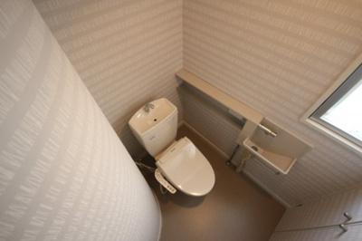 【トイレ】グランディア王子公園