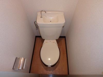 【トイレ】都マンション
