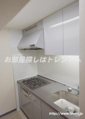 【キッチン】ユニロイヤル九段南