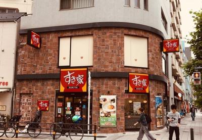 すき家 大森町駅前店