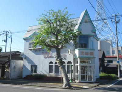 【外観】能代市富町・中古店舗(旧美容室)
