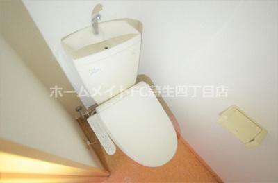 【トイレ】ETC大宮Ⅰ