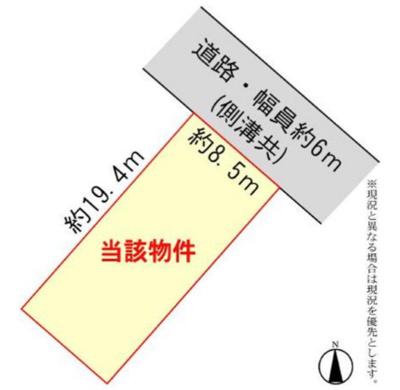 【区画図】北条梅原町 売土地
