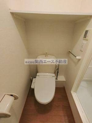 【トイレ】レオパレス俊徳道