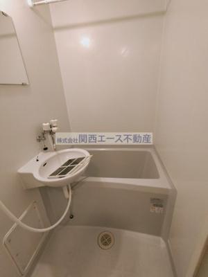【浴室】レオパレス俊徳道