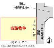 網干区垣内中町 売土地の画像