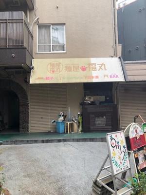 【外観】セントラルマンション103