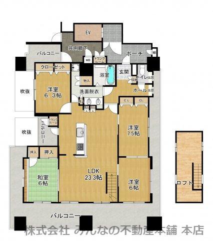 天井の高さを利用してロフトスペースが造作されてあります。