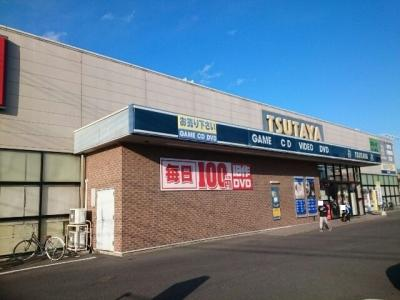 TSUTAYA江木店まで450m