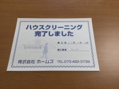 【その他】ロイヤルコーポ黒江
