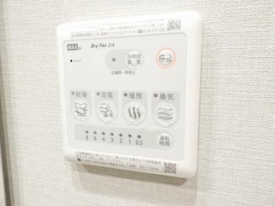 【設備】コンフォリア北浜