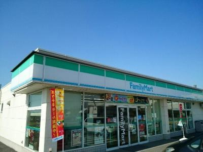 ファミリーマート玉村福島店まで600m