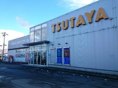TSUTAYA安中店まで650m