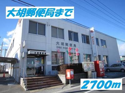 大胡郵便局まで2700m