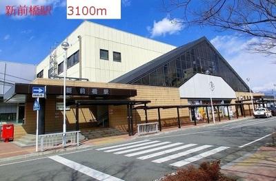 新前橋駅まで3100m