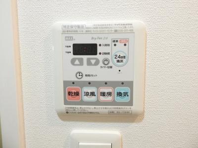 【設備】エスリード心斎橋EAST