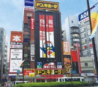 【周辺】PONANT IKEBUKURO