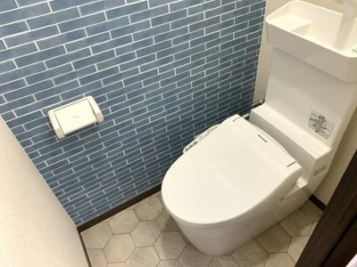 【トイレ】月見ヶ丘サンハイツ