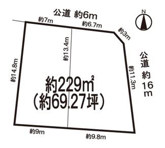 敷地広々69.27坪