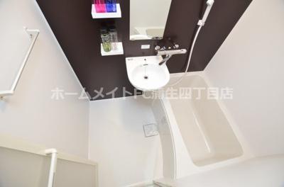 【浴室】クローバーハイツ京橋