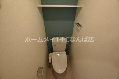 【トイレ】★アドバンス大阪ブリス