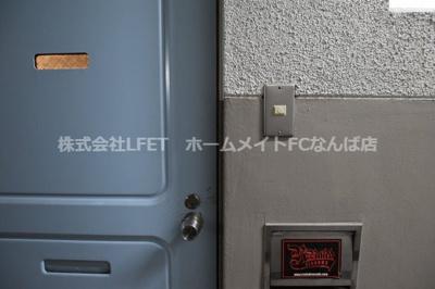 【玄関】共栄マンション