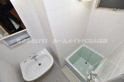 【浴室】共栄マンション