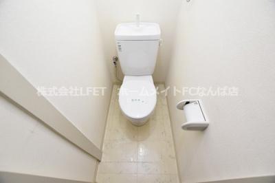 【トイレ】共栄マンション