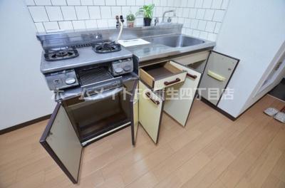 【キッチン】エクセレントコーポ