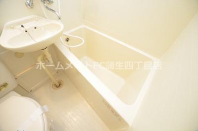 【浴室】エクセレントコーポ