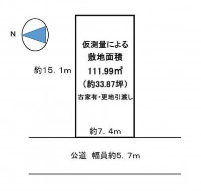 大阪メトロ御堂筋線『新金岡』駅まで徒歩11分♪広々約30坪‼