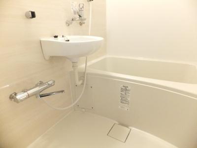 【浴室】福田荘