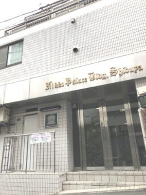 日興パレスビル渋谷