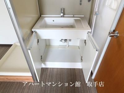【独立洗面台】野口ビル
