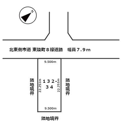 【区画図】北見市東陵町132番地34 中古売家