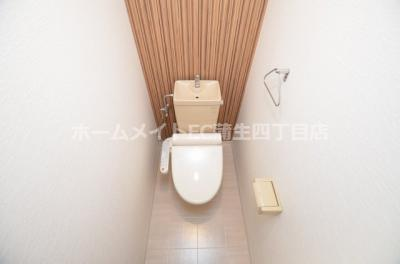 【トイレ】アルファフレグランス